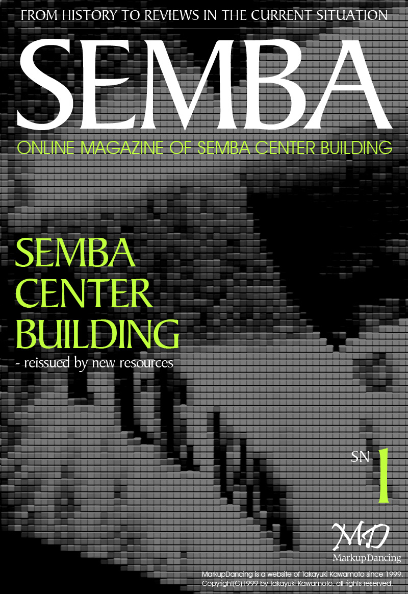 SEMBA - serial number 1 (it's not a real magazine)