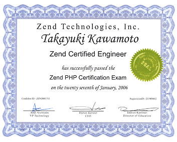 Cert for PHP4